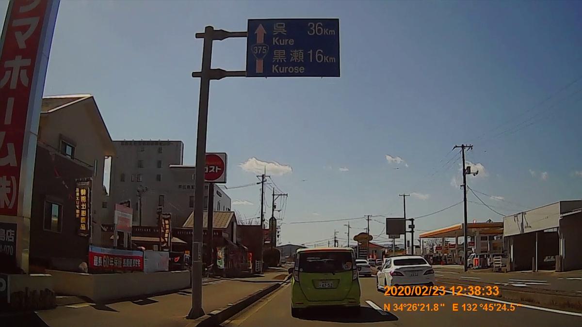 f:id:japan_route:20200419111954j:plain