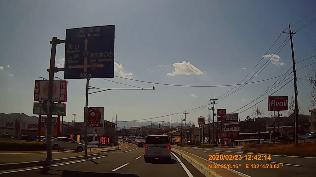 f:id:japan_route:20200419112020j:plain