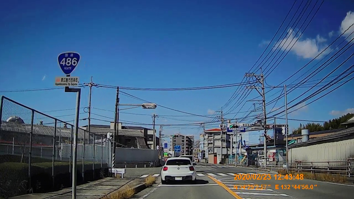 f:id:japan_route:20200419112044j:plain