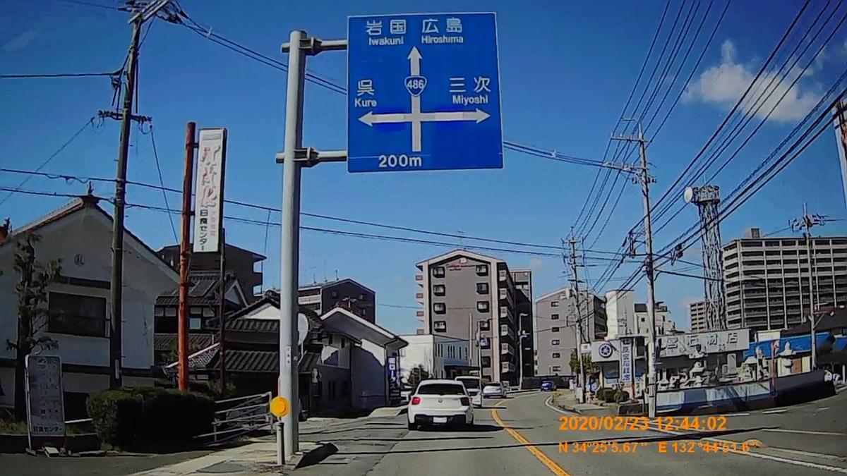 f:id:japan_route:20200419112052j:plain