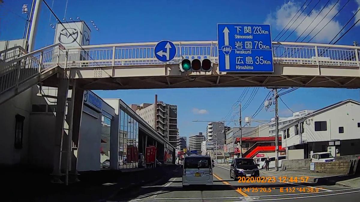 f:id:japan_route:20200419112129j:plain