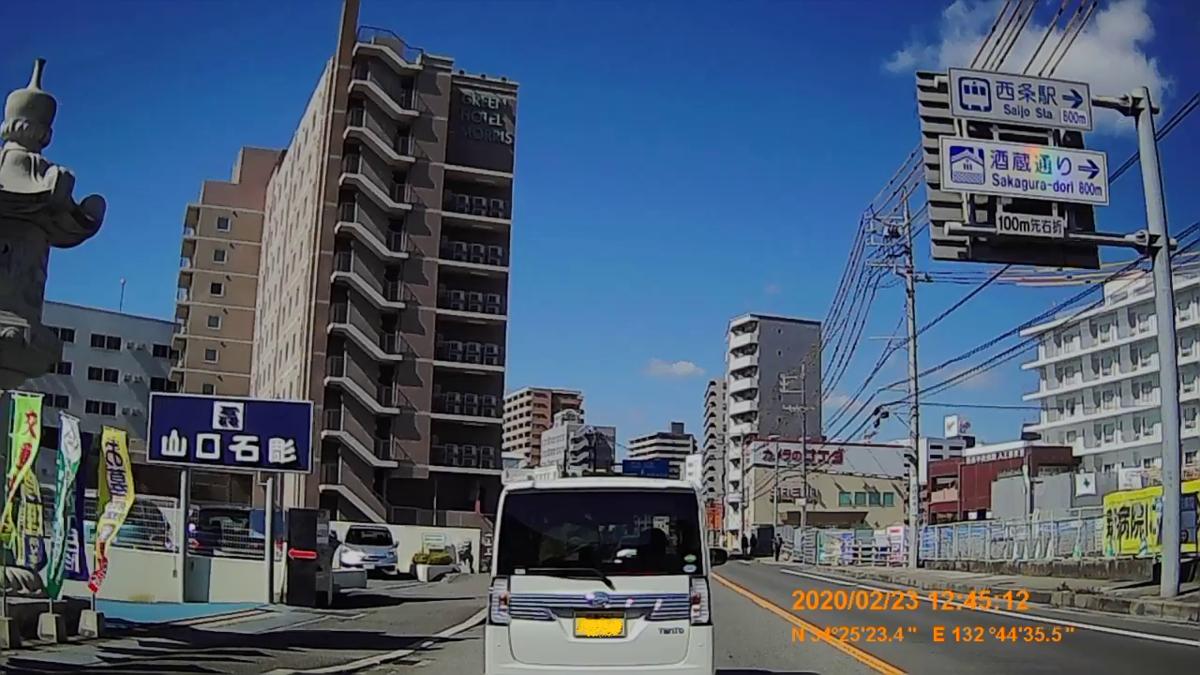f:id:japan_route:20200419112144j:plain