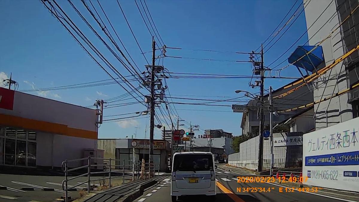 f:id:japan_route:20200419112154j:plain