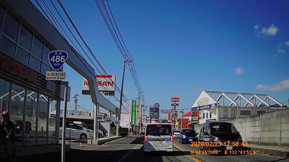 f:id:japan_route:20200419112206j:plain