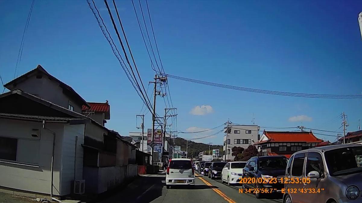 f:id:japan_route:20200419112213j:plain