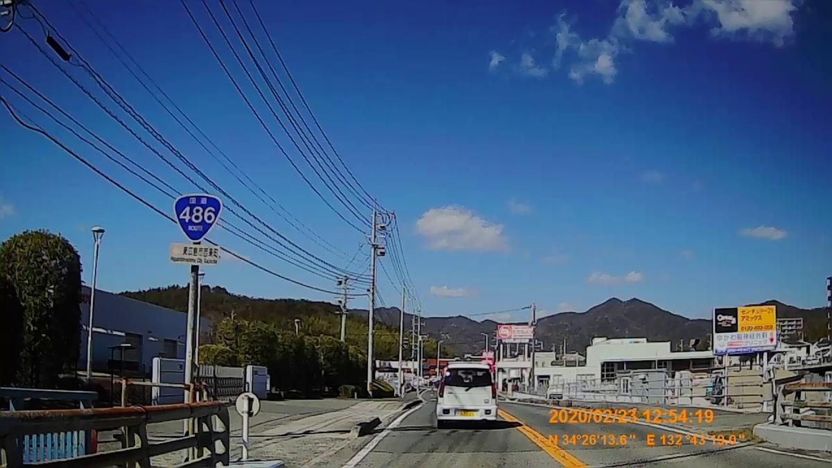 f:id:japan_route:20200419112221j:plain
