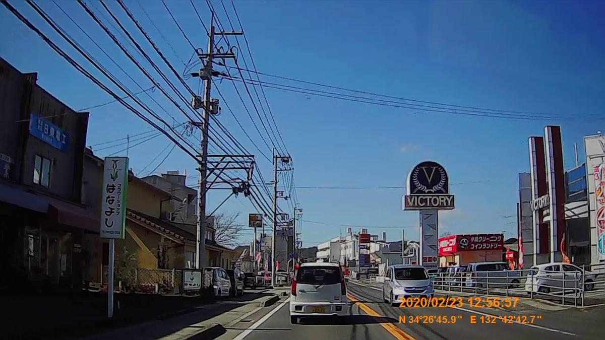 f:id:japan_route:20200419112229j:plain