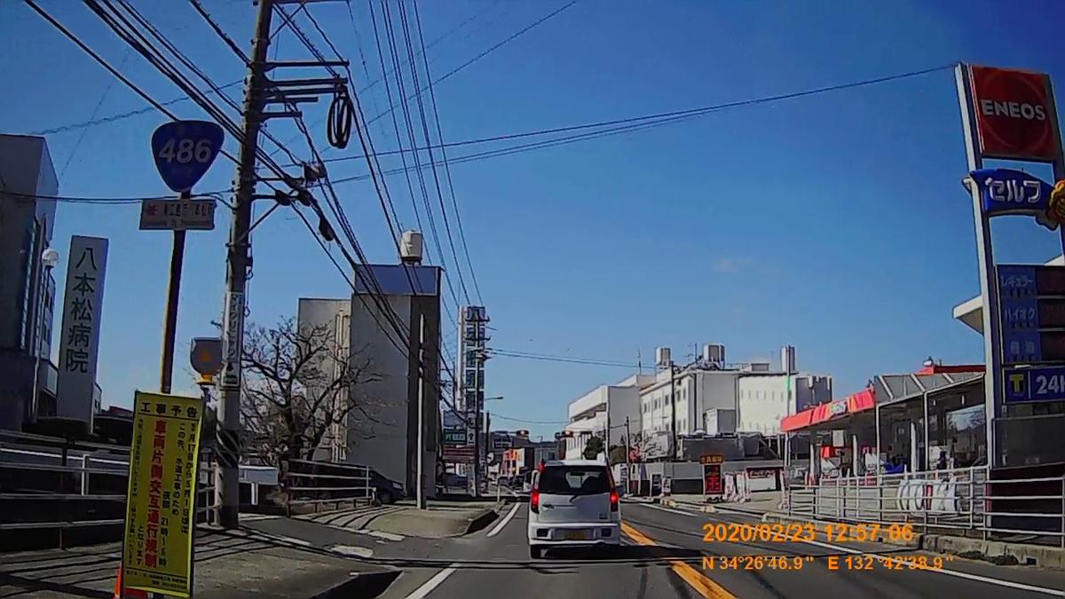 f:id:japan_route:20200419112247j:plain