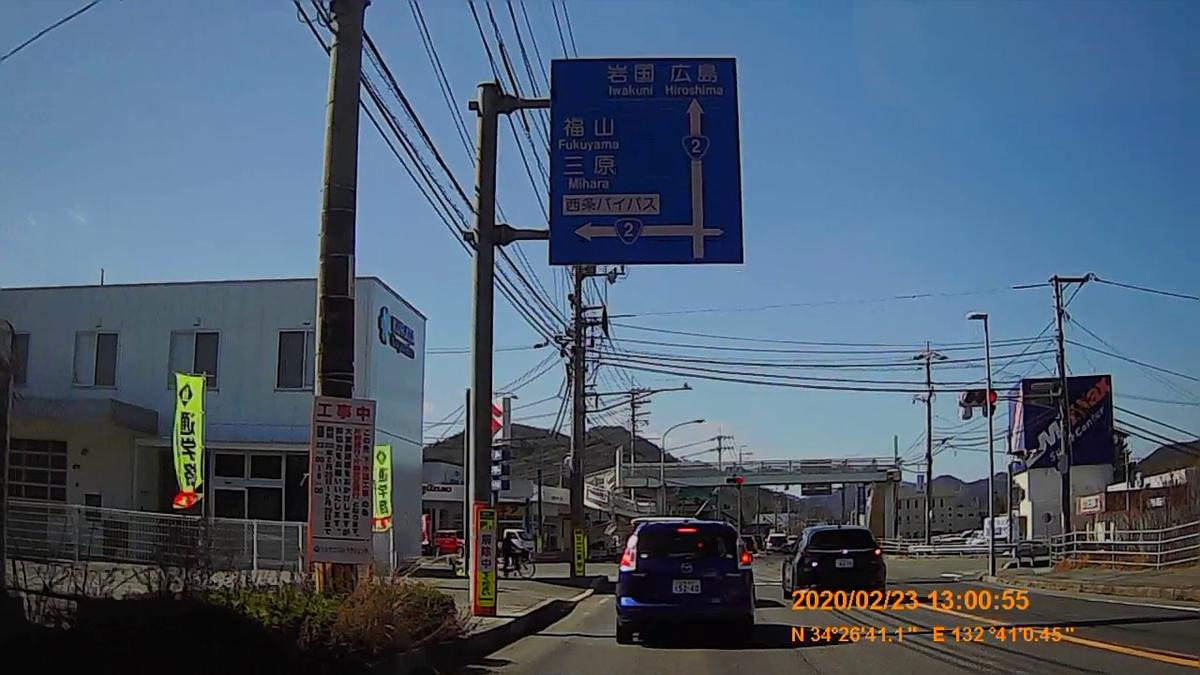 f:id:japan_route:20200419112304j:plain