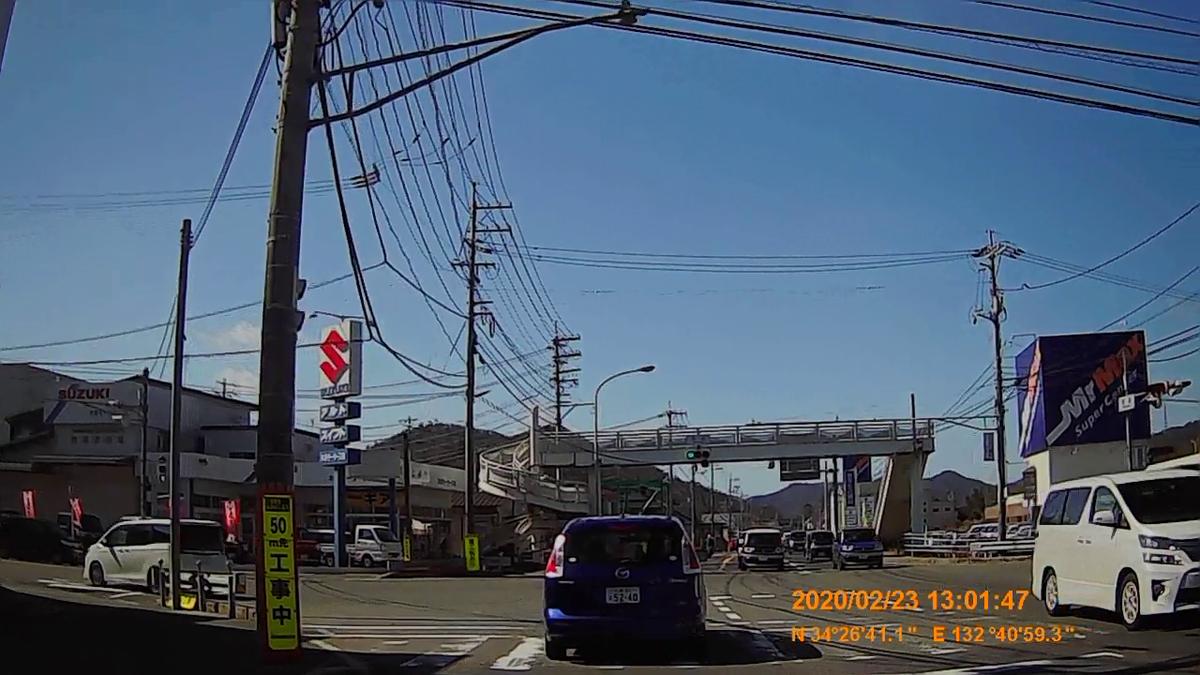 f:id:japan_route:20200419112307j:plain