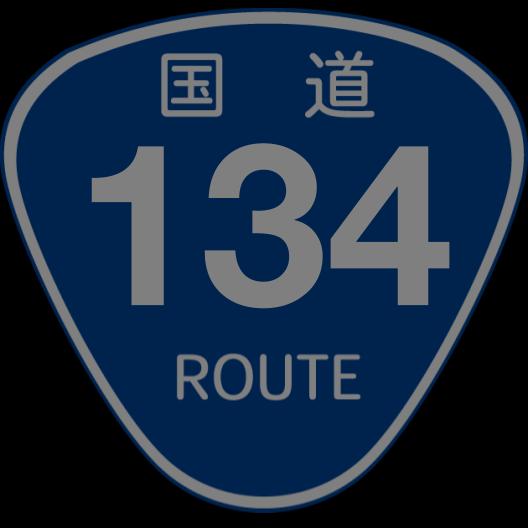 f:id:japan_route:20200426124424p:plain