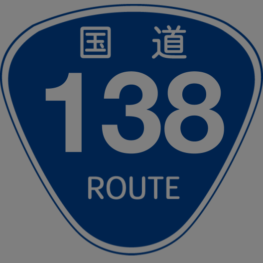 f:id:japan_route:20200426124433p:plain