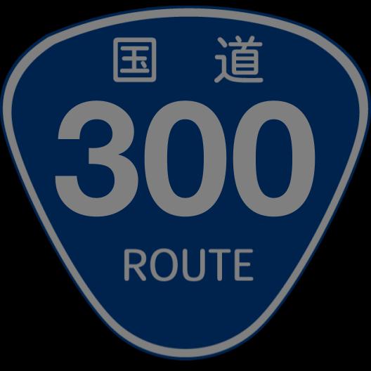 f:id:japan_route:20200426124609p:plain
