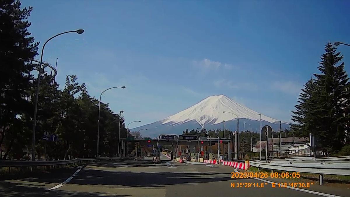 f:id:japan_route:20200426133846j:plain