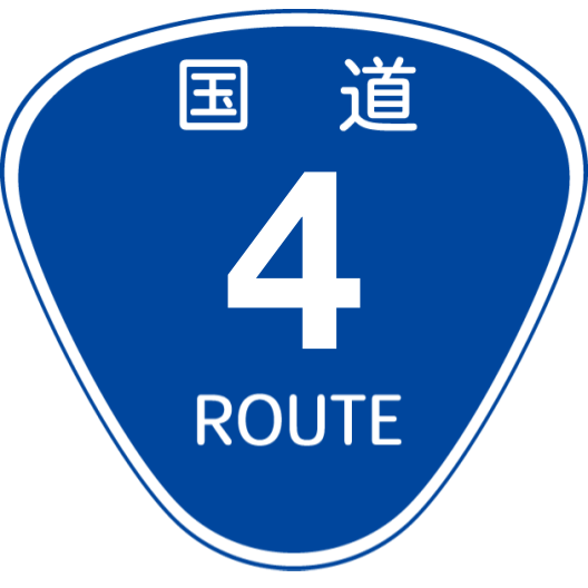 f:id:japan_route:20200504121520p:plain