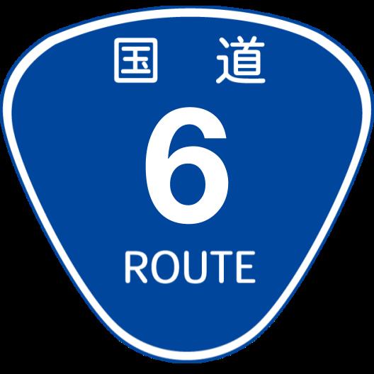 f:id:japan_route:20200504121523p:plain