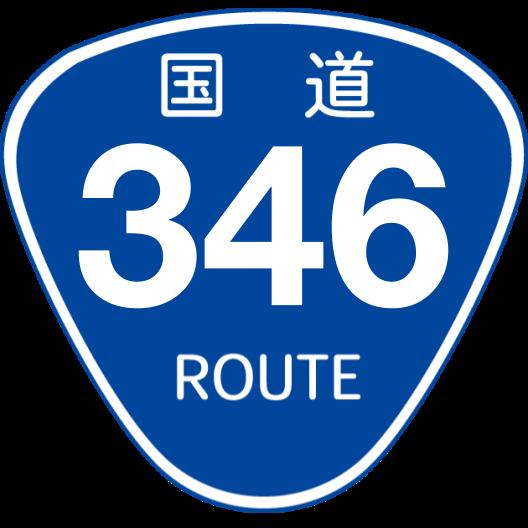 f:id:japan_route:20200504121824p:plain