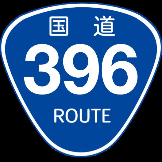 f:id:japan_route:20200504121856p:plain