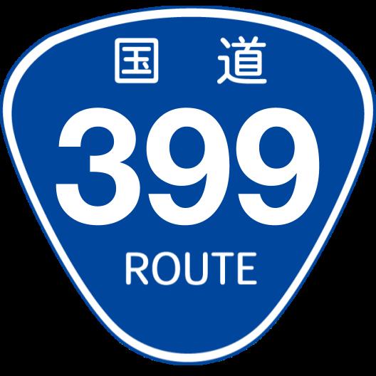 f:id:japan_route:20200504121910p:plain