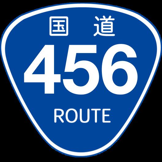 f:id:japan_route:20200504121932p:plain