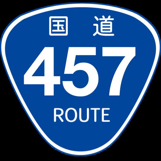 f:id:japan_route:20200504121938p:plain