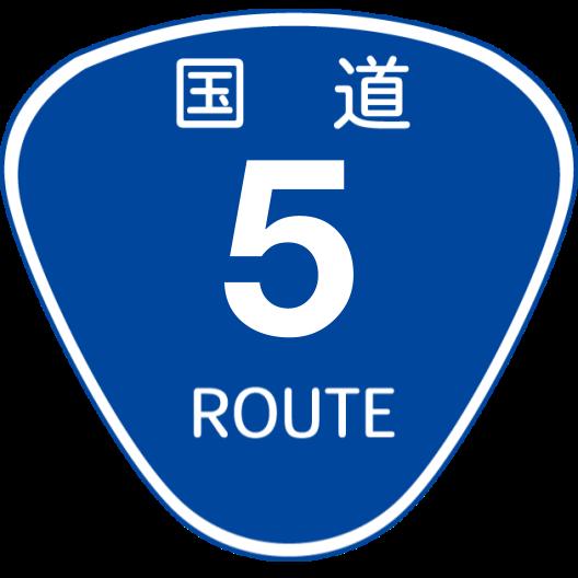 f:id:japan_route:20200504123406p:plain