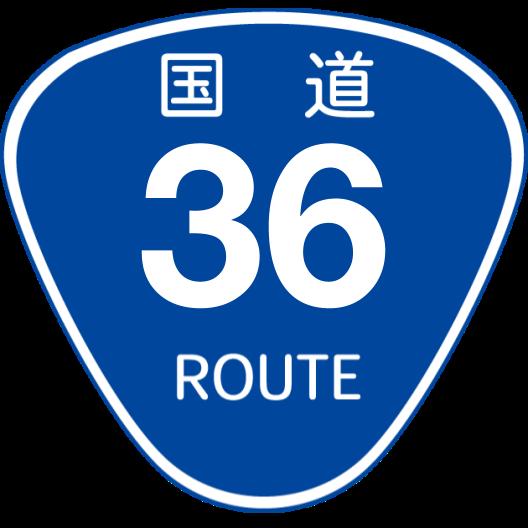 f:id:japan_route:20200504123414p:plain