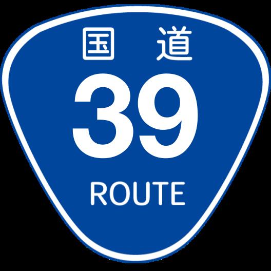 f:id:japan_route:20200504123428p:plain