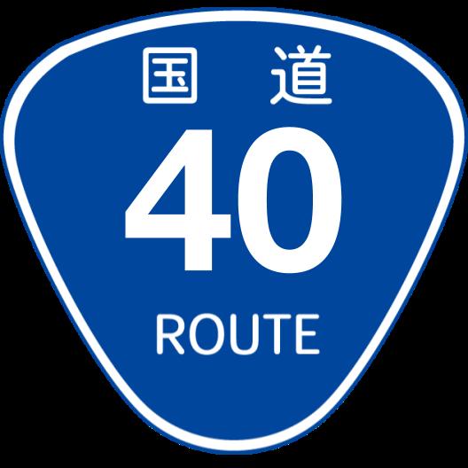 f:id:japan_route:20200504123432p:plain
