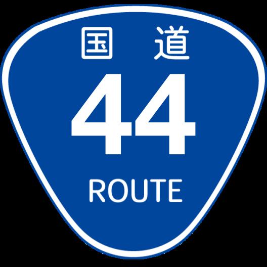 f:id:japan_route:20200504123435p:plain