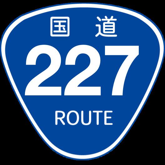f:id:japan_route:20200504123440p:plain