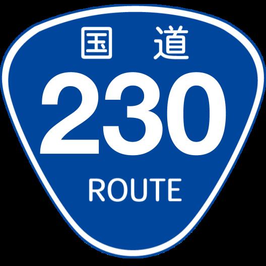 f:id:japan_route:20200504123452p:plain