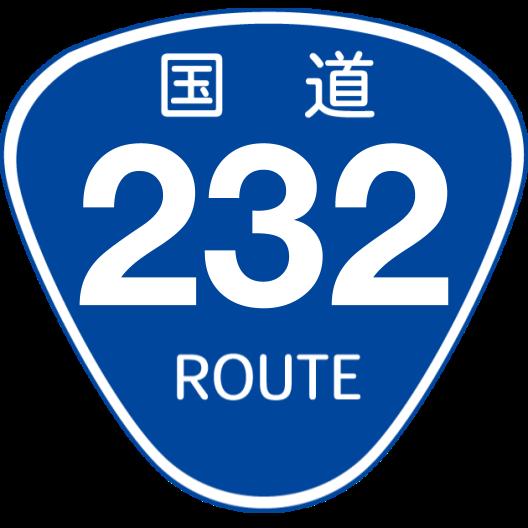 f:id:japan_route:20200504123500p:plain