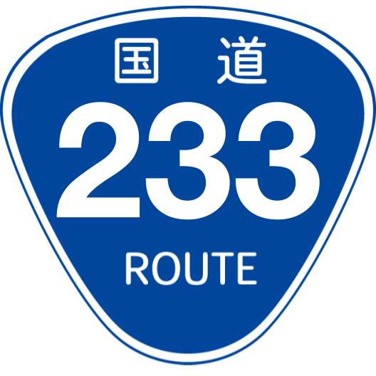 f:id:japan_route:20200504123504p:plain
