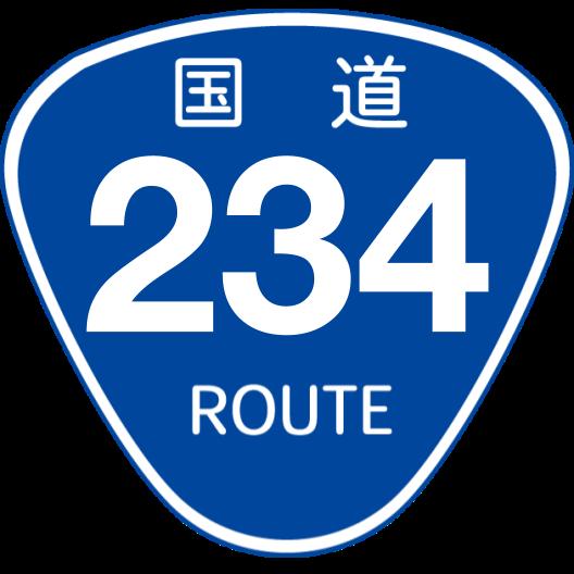 f:id:japan_route:20200504123508p:plain