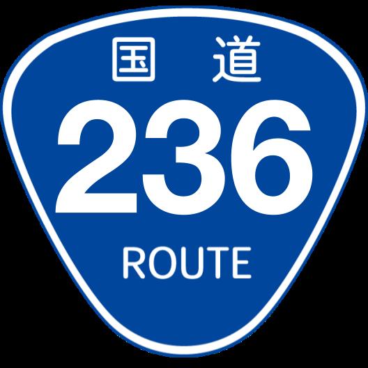 f:id:japan_route:20200504123516p:plain