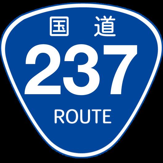 f:id:japan_route:20200504123520p:plain