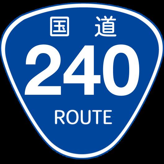 f:id:japan_route:20200504123535p:plain