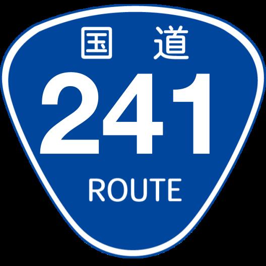 f:id:japan_route:20200504123539p:plain