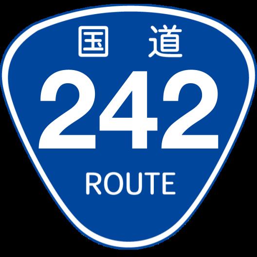 f:id:japan_route:20200504123545p:plain