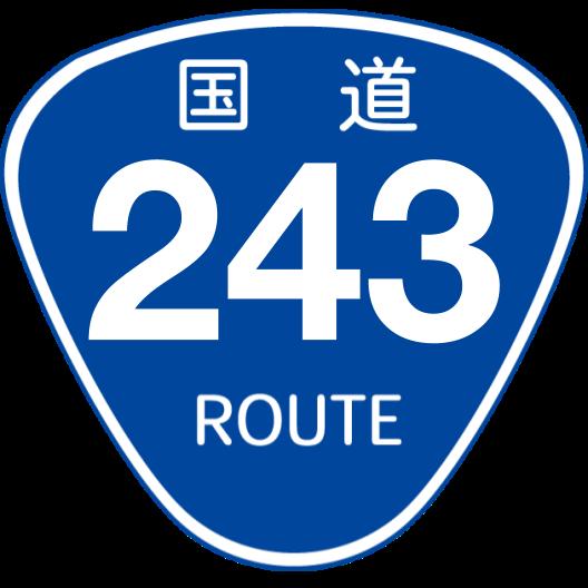f:id:japan_route:20200504123548p:plain