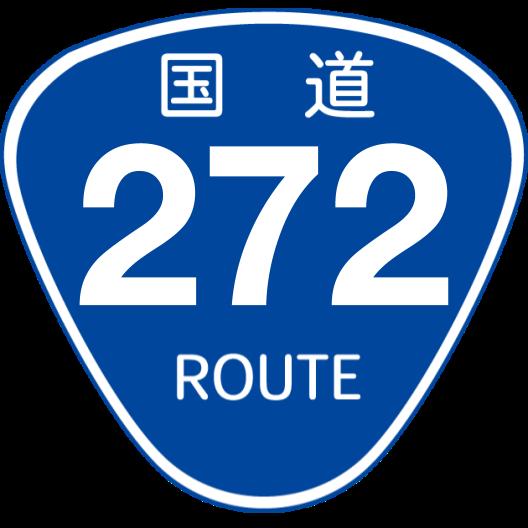 f:id:japan_route:20200504123556p:plain