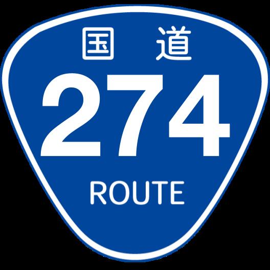 f:id:japan_route:20200504123606p:plain