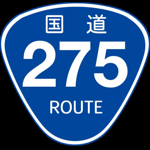 f:id:japan_route:20200504123610p:plain