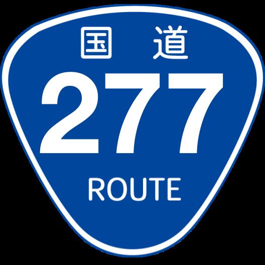 f:id:japan_route:20200504123618p:plain