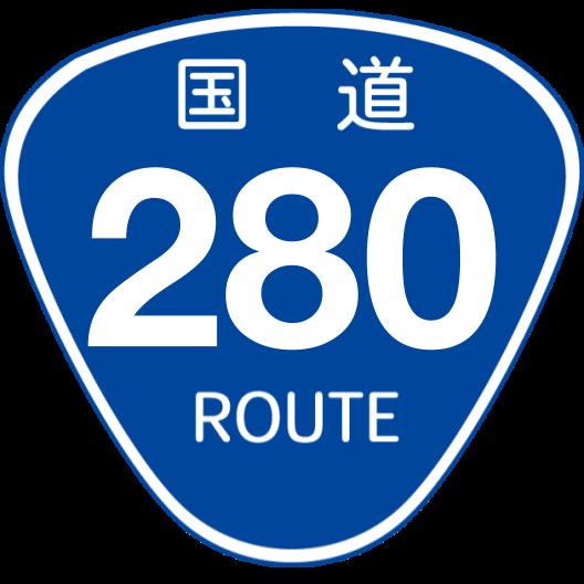f:id:japan_route:20200504123631p:plain