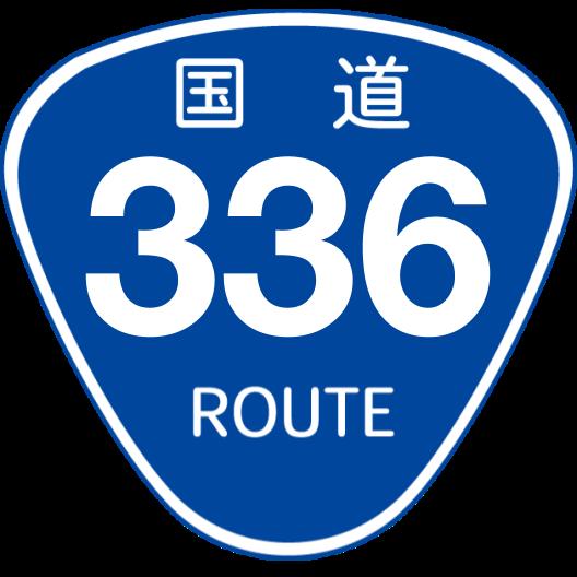 f:id:japan_route:20200504123703p:plain
