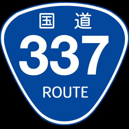 f:id:japan_route:20200504123708p:plain