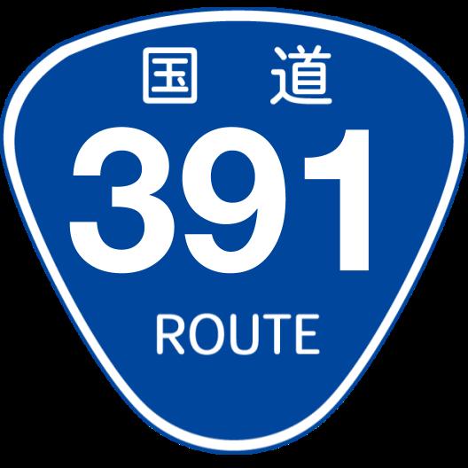 f:id:japan_route:20200504123717p:plain