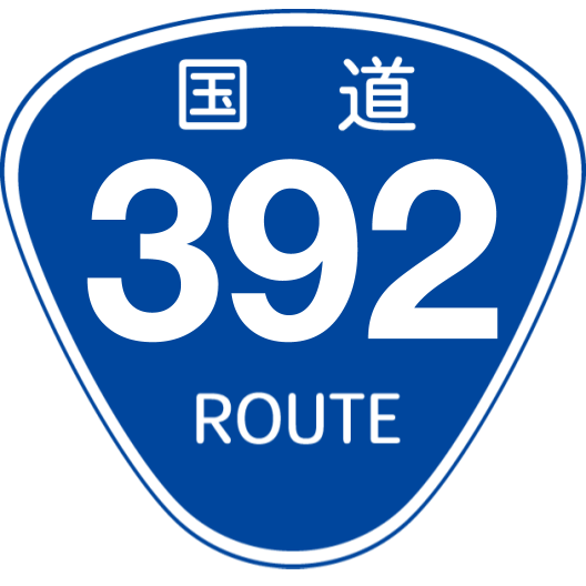 f:id:japan_route:20200504123722p:plain